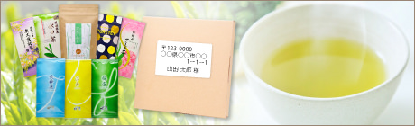 牧ノ原のメール便対応のお茶
