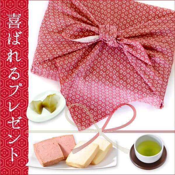もらって嬉しいプレゼント情報専門サイト
