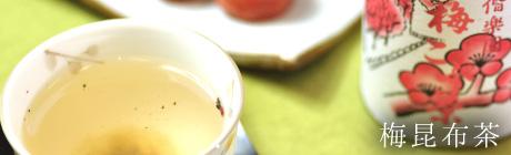 静岡県産深蒸し茶